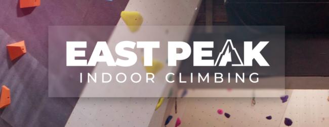 Logo of East Peak Climbing.
