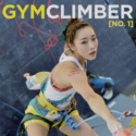 Publisher Launches Gym Climber Magazine