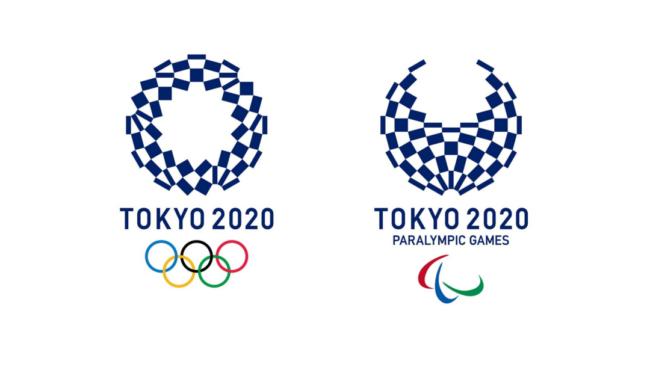 Tokyo 2020 Olympics postponed - Tokyo 2020 logo