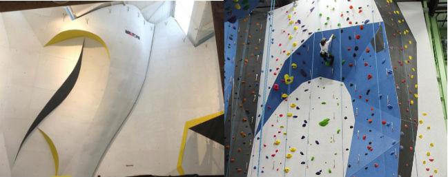 Climbmax on left.  Earth Treks on right