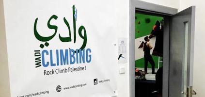 Palestine's First Climbing Gym